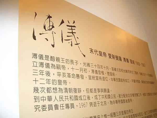 2009..jpg