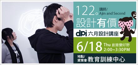 0602_dpi122.jpg