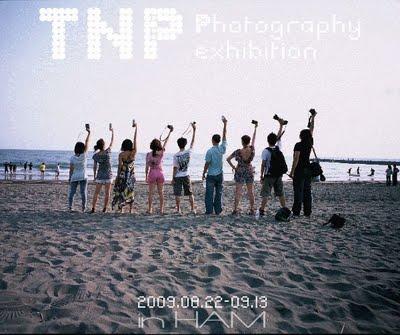 tnp2x200.jpg