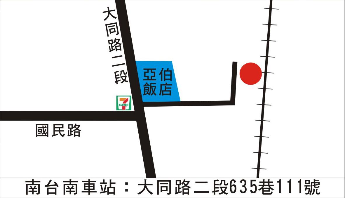 南台南站.jpg