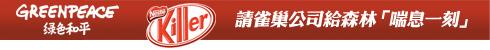 email-header-hk.jpg
