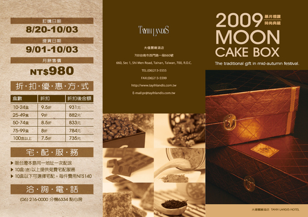 mooncake1.jpg