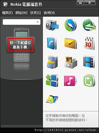Nokia 1682c (6).bmp