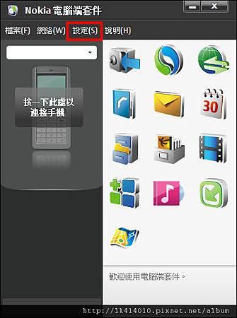 Nokia 1682c (3).bmp