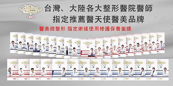 WeChat 圖片_20190221143203.jpg