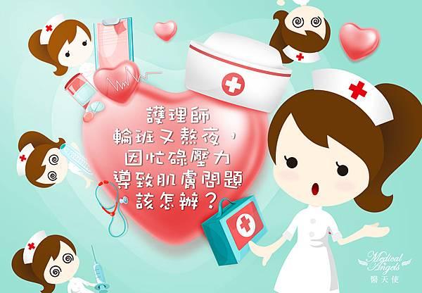 WeChat 圖片_20190313154902.jpg
