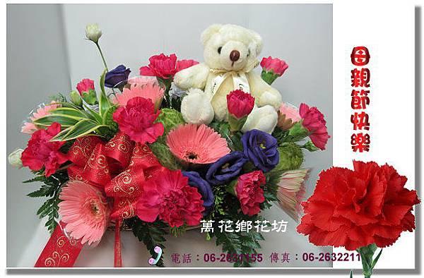 2016母親節花束 台南市網路花店 台南送花專門店