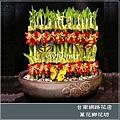 ecprod_121074_5873749_68771.jpg