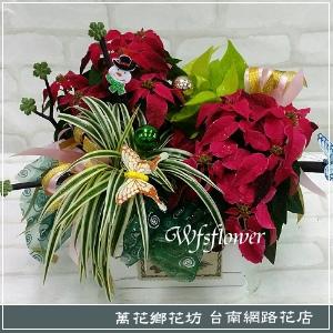ecprod_132320_5392455_81432.jpg