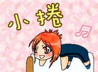 logo鳳梨