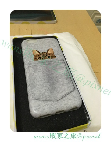 iphone6s 117.JPG