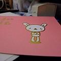 舊情人的卡片