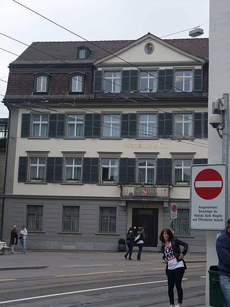 V瑞士最有名的洗錢銀行