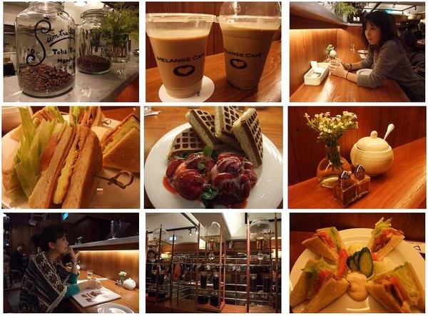 米朗琪咖啡館2.jpg