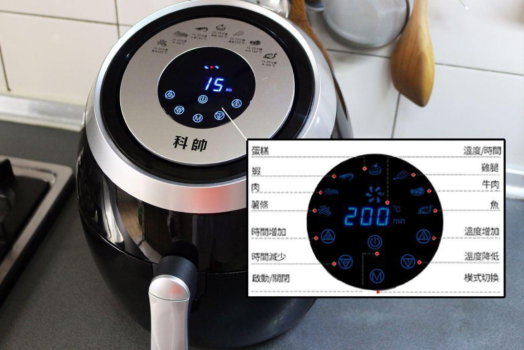 科帥AF606氣炸鍋-液晶觸摸顯示面板.jpg
