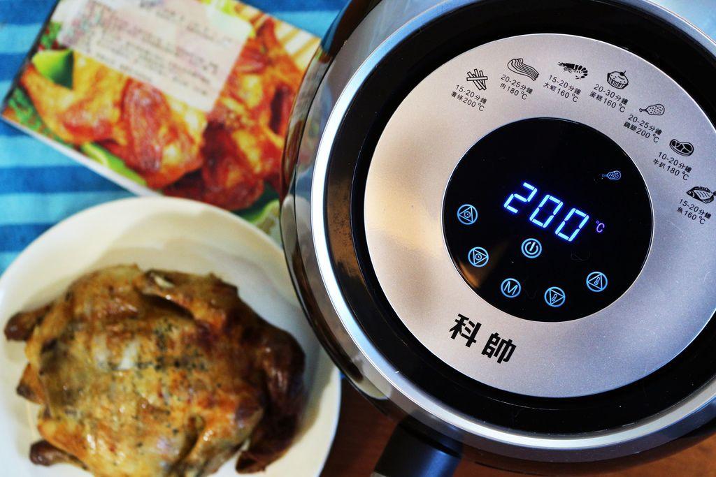 科帥AF606氣炸鍋-5.5L大容量(可烤整隻雞).jpg