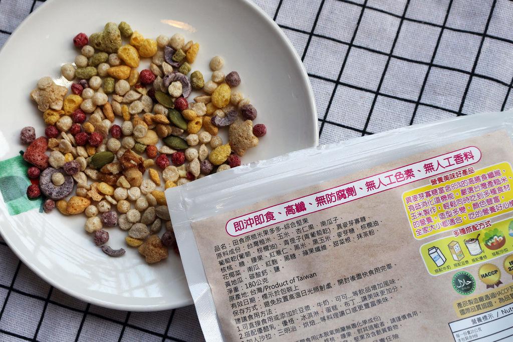 田食原糙米果多多(綜合堅果)-成分營養.jpg