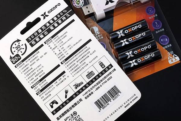 OXOPO充電電池-30分鐘快充80電量.jpg