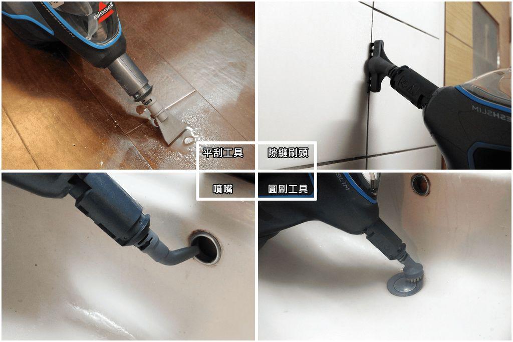 美國 Bissell 必勝 Slim Steam 多功能手持地面蒸氣清潔機-平刮工具、隙縫刷頭、噴嘴、圓刷工具.jpg
