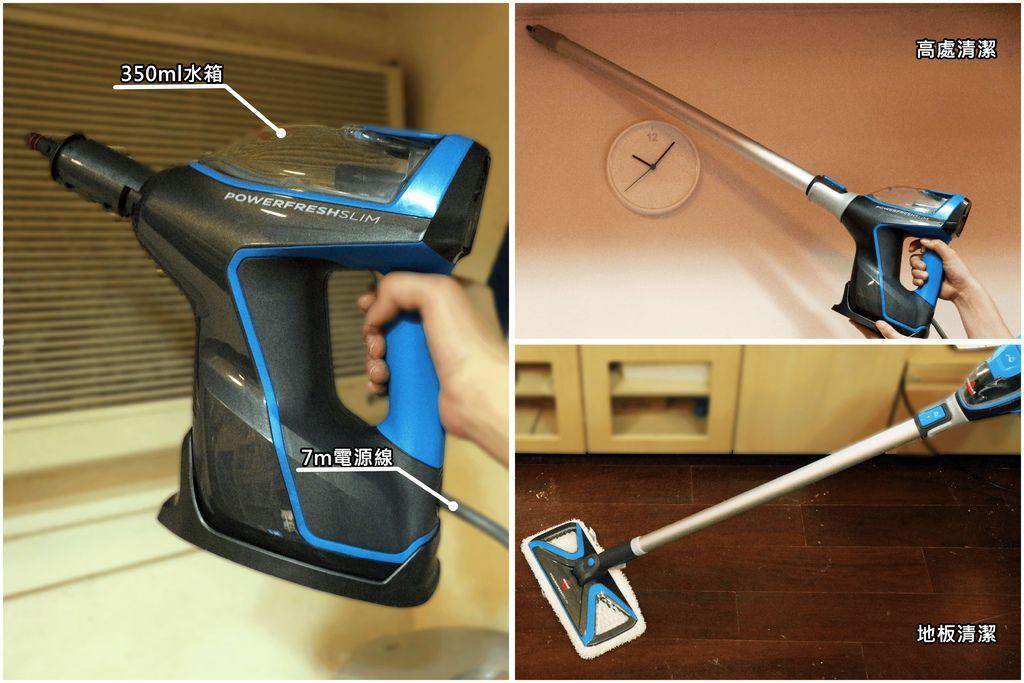 美國 Bissell 必勝 Slim Steam 多功能手持地面蒸氣清潔機-直立+手持+高處三合一.jpg