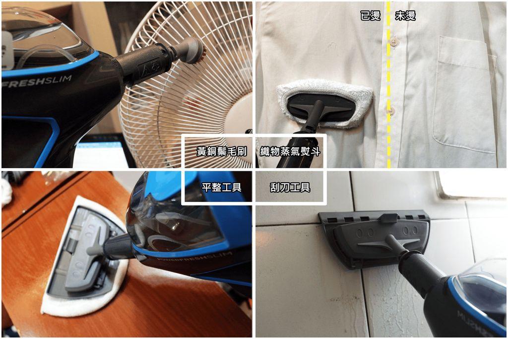美國 Bissell 必勝 Slim Steam 多功能手持地面蒸氣清潔機-黃銅鬃毛刷、織物蒸氣熨斗、平整工具、刮刀工具.jpg