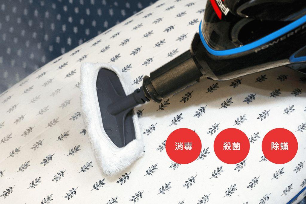 美國 Bissell 必勝 Slim Steam 多功能手持地面蒸氣清潔機-消毒、殺菌、除蟎.jpg