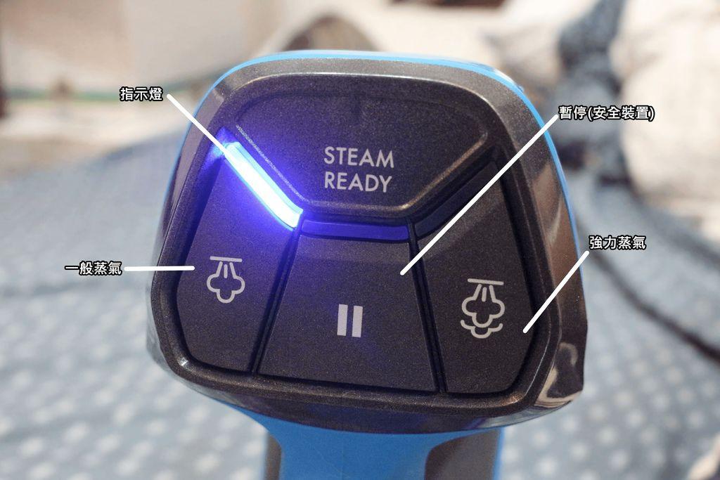美國 Bissell 必勝 Slim Steam 多功能手持地面蒸氣清潔機-操作面板.jpg