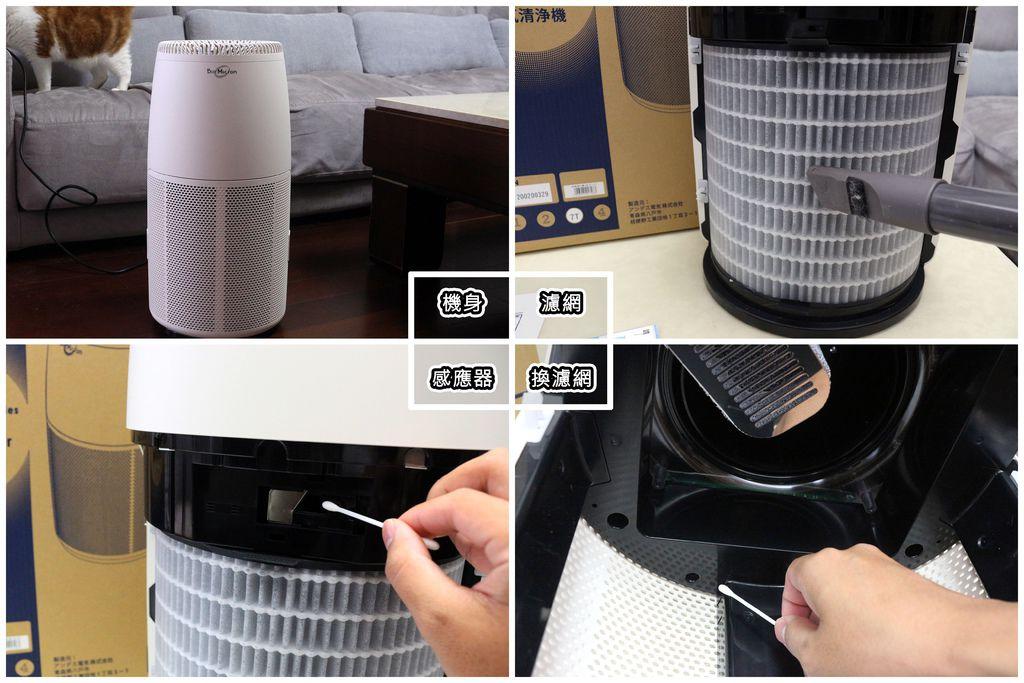 ANDES空氣淨化機-定期清潔保養.jpg