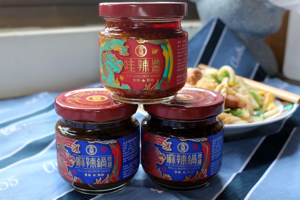 金蘭食品-麻辣鍋底醬%26;哇辣醬.jpg