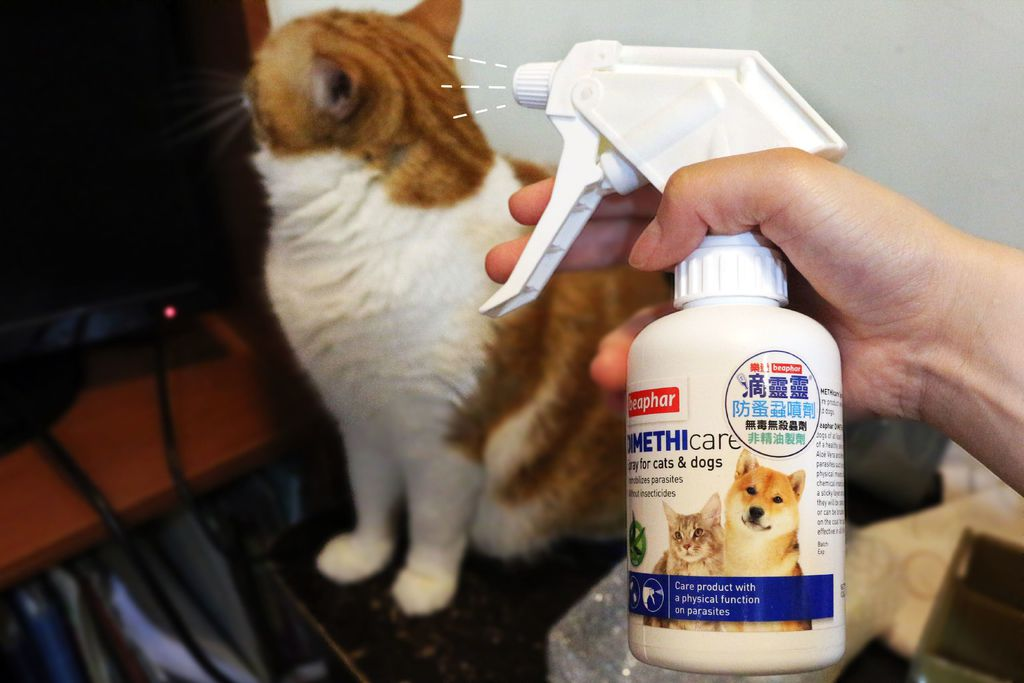 滴靈靈防蚤蝨貓犬噴劑