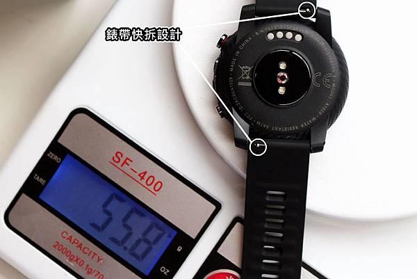 Amazfit Stratos 3 智能手錶-錶帶.jpg
