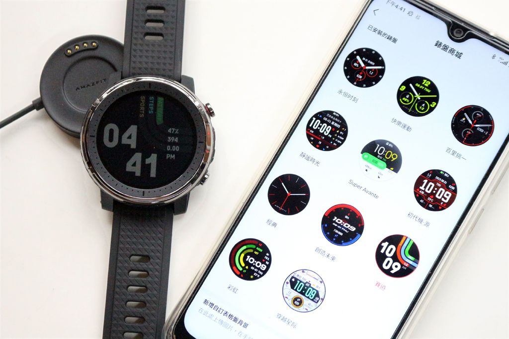 Amazfit Stratos 3 智能手錶-錶盤商城.jpg
