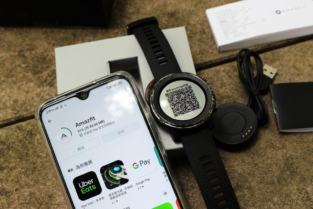 Amazfit Stratos 3 智能手錶-手機App同步.jpg