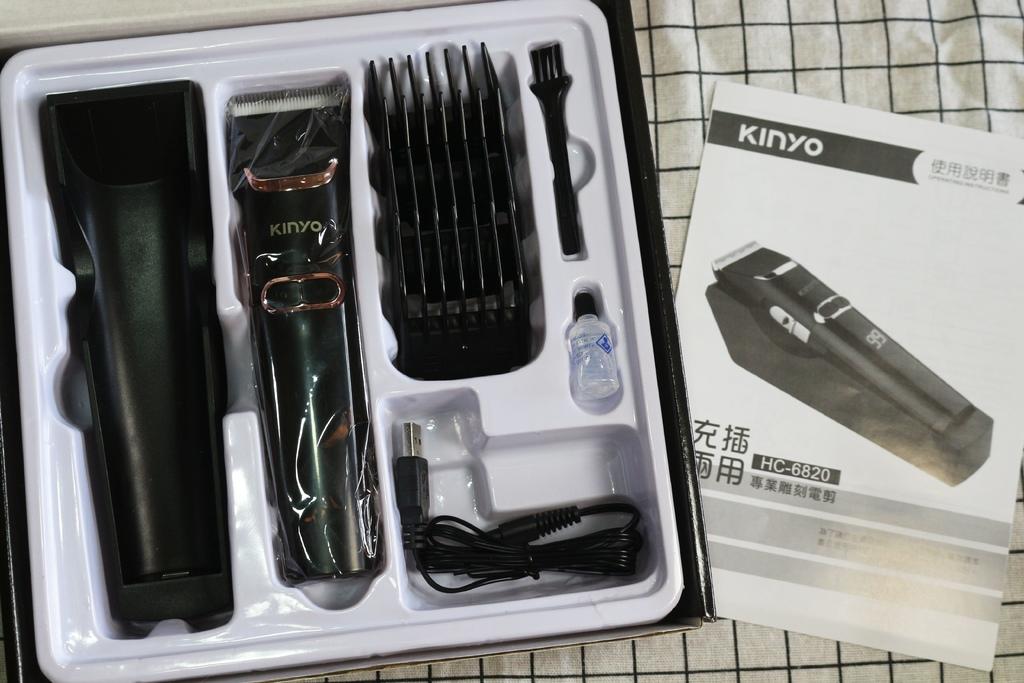 KINYO充插兩用專業精修電剪-內容物.jpg