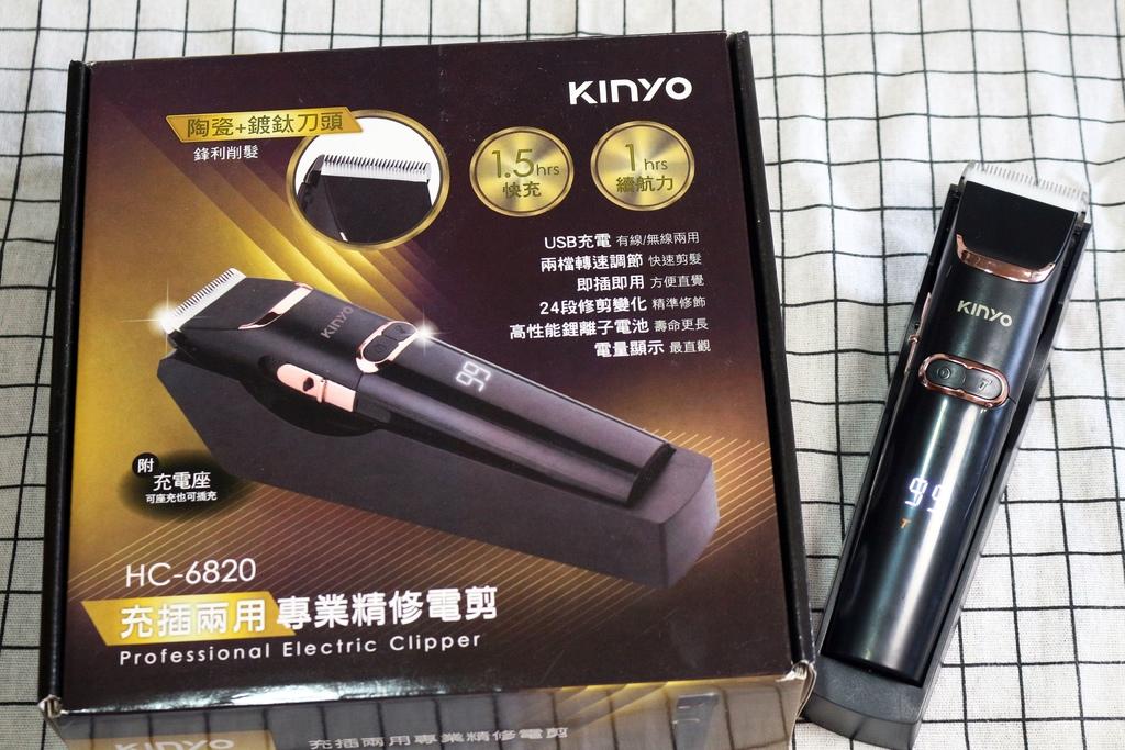 KINYO充插兩用專業精修電剪HC-6820.jpg