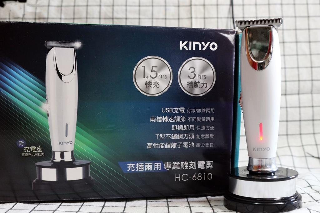 KINYO充插兩用專業雕刻電剪HC-6810.jpg