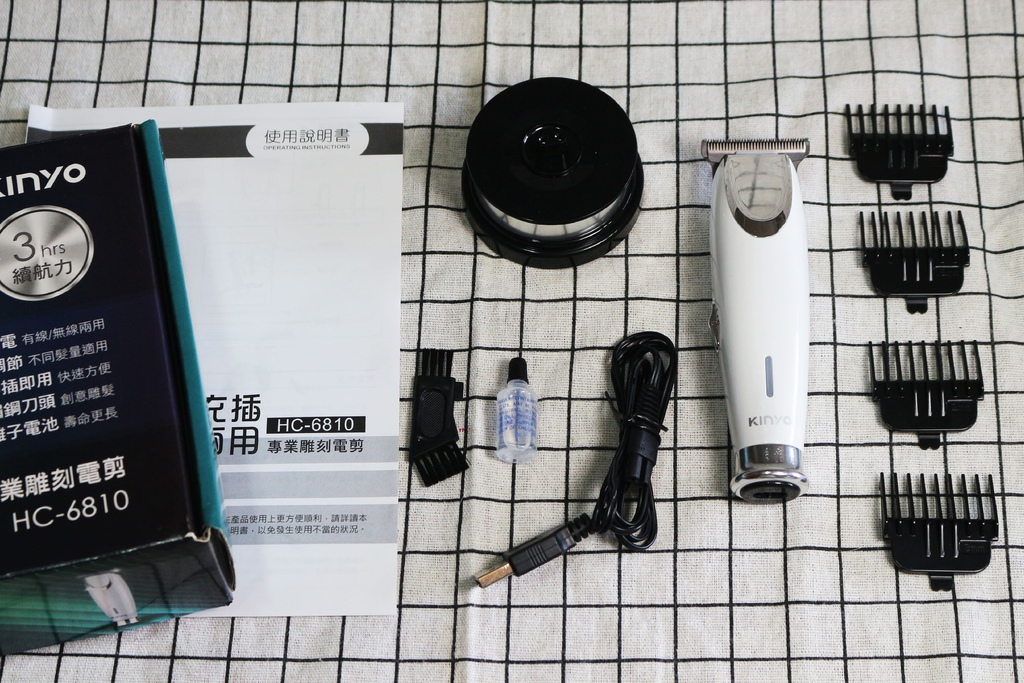 KINYO充插兩用專業雕刻電剪-內容物.jpg