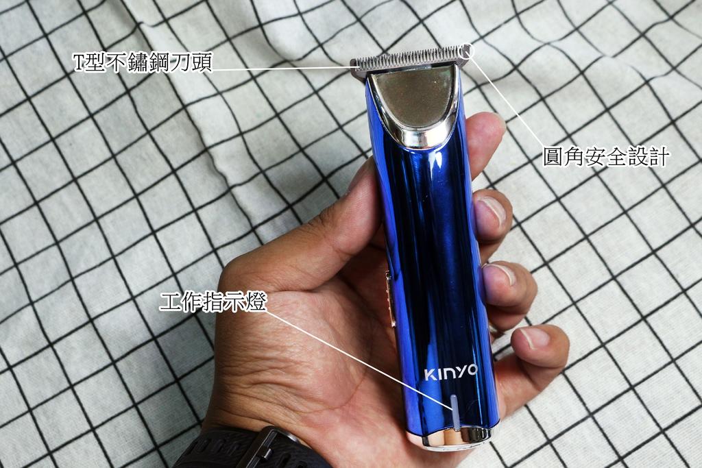 KINYO充插兩用強勁動力電剪.jpg