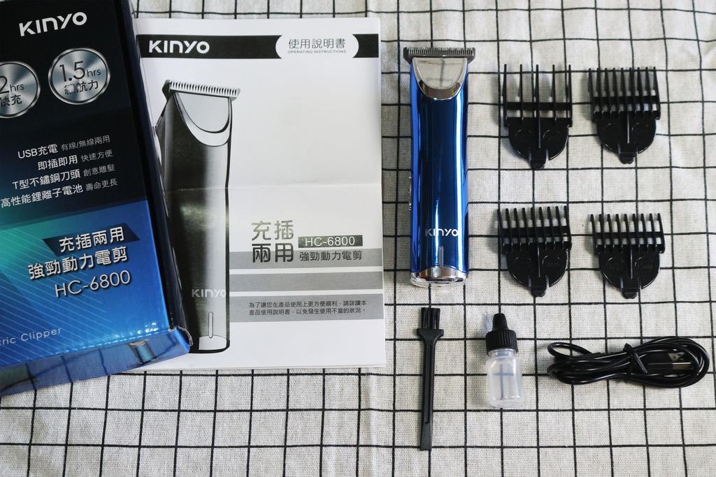 KINYO充插兩用強勁動力電剪-內容物.jpg