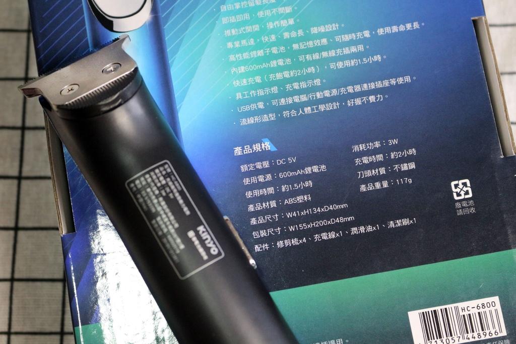 KINYO充插兩用強勁動力電剪規格.jpg