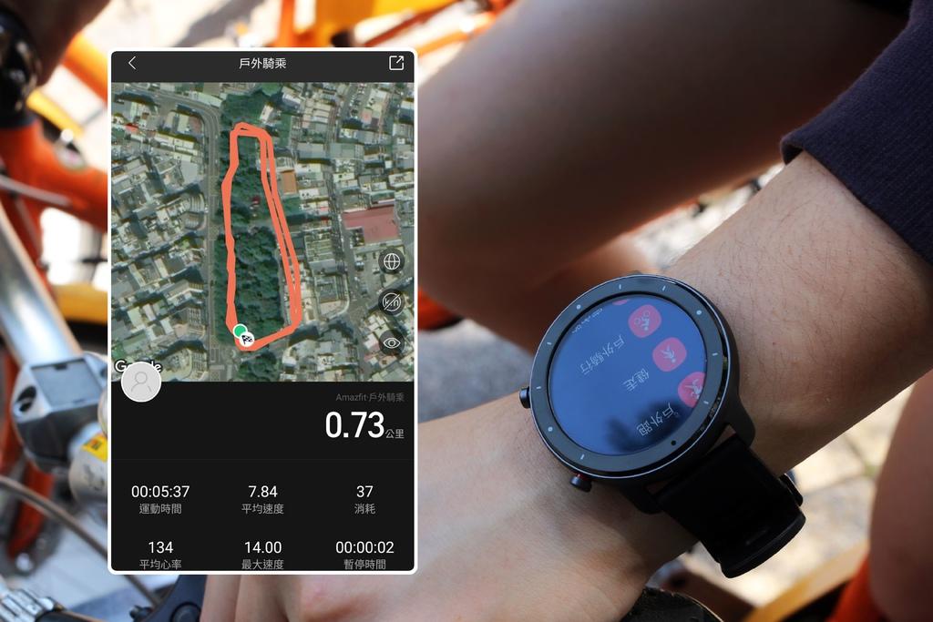 Amazfit GTR 47mm Lite 智能手錶-八種運動模式.jpg