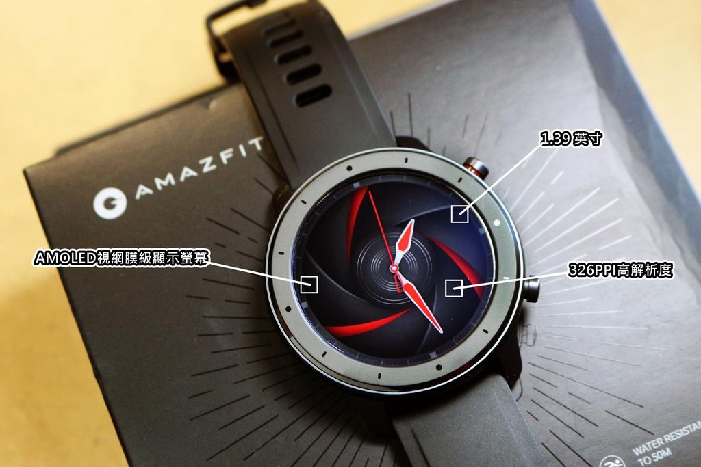 Amazfit GTR 47mm Lite 智能手錶-螢幕.jpg