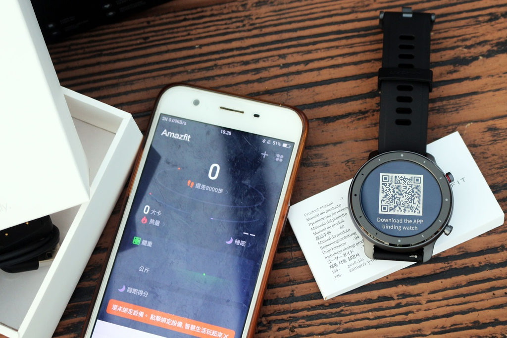 Amazfit GTR 47mm Lite 智能手錶-Amazfit APP.jpg