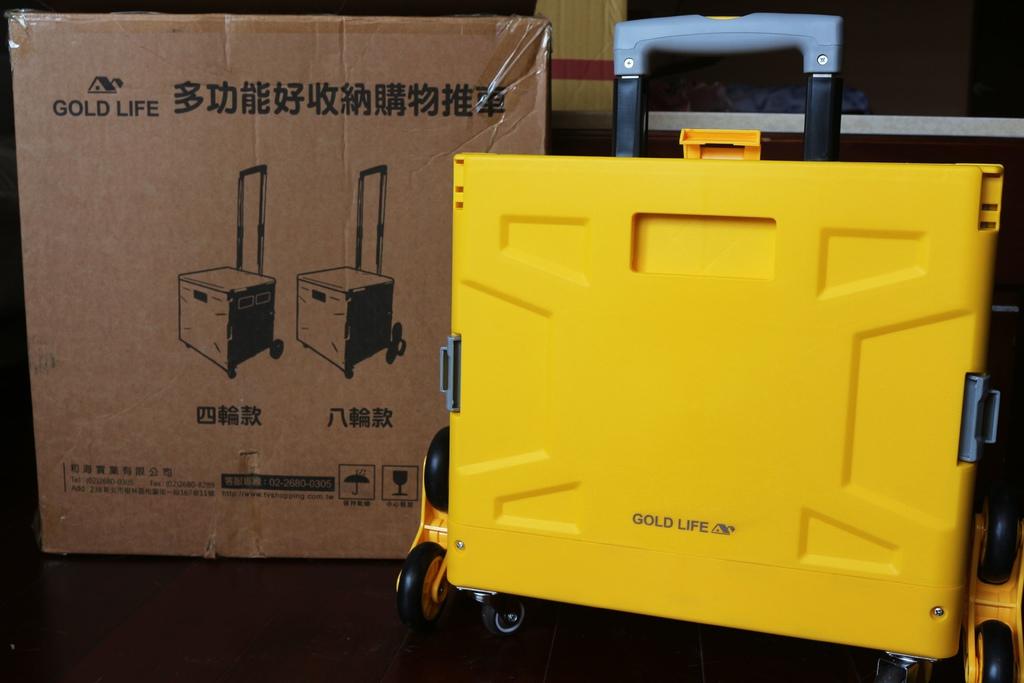GOLD LIFE 多功能好收納購物推車(35L八輪款).jpg