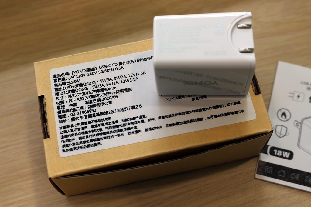YOMIX 優迷18W雙孔快充充電器規格.jpg