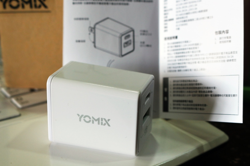 YOMIX 優迷18W雙孔快充充電器-多項安全檢測.jpg