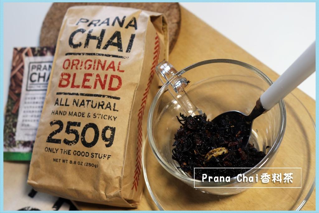 【分享】Prana Chai香料茶-充滿印度特色的澳洲墨爾本頂級手工茶.jpg