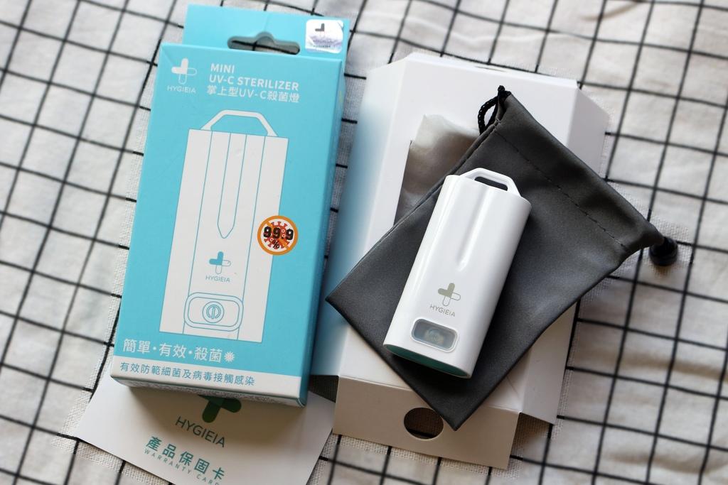 HYGIEIA+殺菌燈.jpg