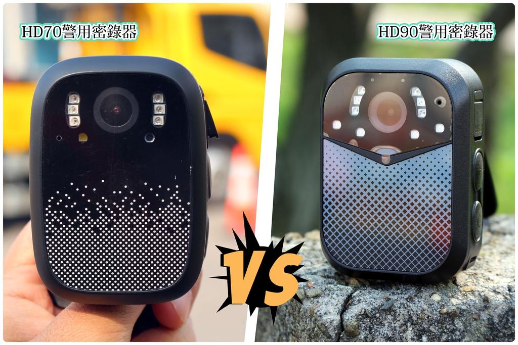 【密錄器推薦】GOMINI HD90密錄器%26;HD70密錄器PK開箱文.jpg