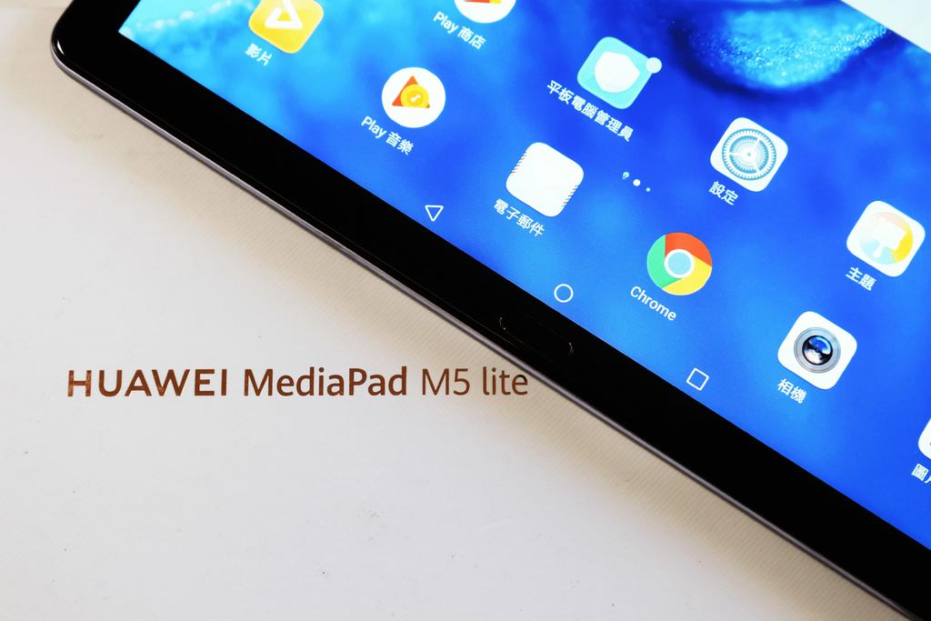 HUAWEI MediaPad M5 Lite-指紋辨識.jpg
